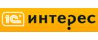"""Промокод на Скидки до 80% на все в разделе """"Скидки""""!"""